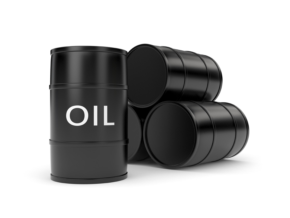 Oil price slides to $42 04 – The Sun Nigeria