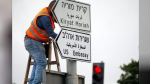 JERUSALEM SIGNS US